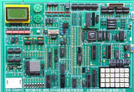 现代单片机、微机、EDA综合实验开发系统