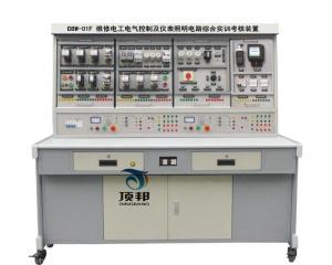 维修电工电气控制及仪表照明电路综合实训考核装置