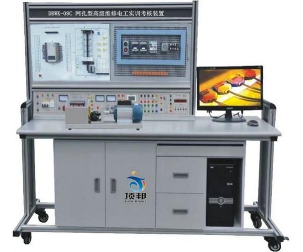 网孔型高级维修电工实训考核装置