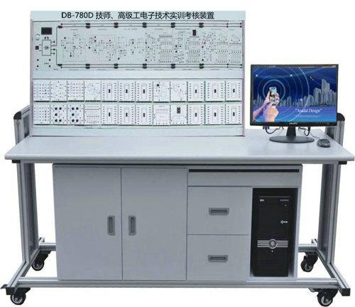 技师、高级工电子技术实训考核装置