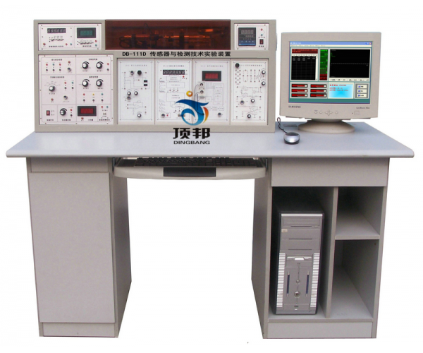 传感器与检测技术实验台(配29种传感器)