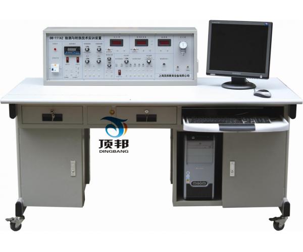 检测与转换技术实训装置(32种传感器)