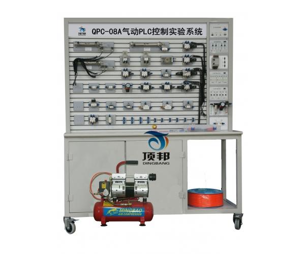 气动PLC控制实验系统