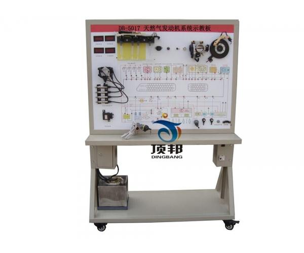 天然气发动机系统示教板