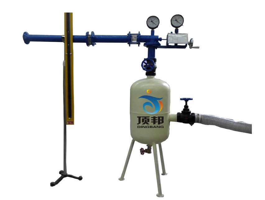 喷管实验装置