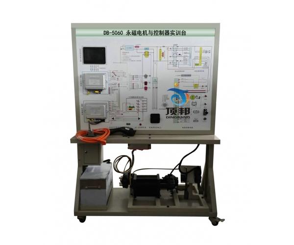 永磁电机与控制器实训台