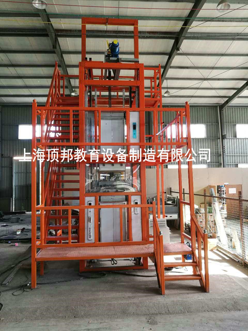 电梯安装维修与保养实训考核装置