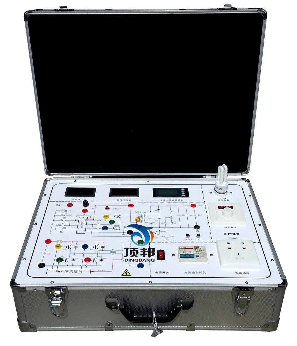逆变器系统原理及应用实验箱