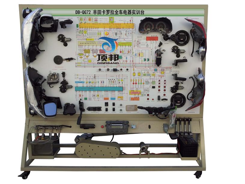 丰田卡罗拉整车电器实训台